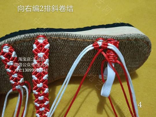 中国结论坛 松紧后带编织鞋  图文教程区 231742udajzc5mumscandh