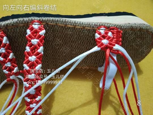 中国结论坛 松紧后带编织鞋  图文教程区 231743hbfbn6gjyyt66b49