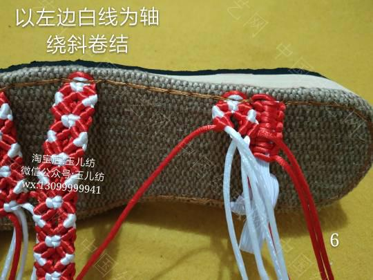 中国结论坛 松紧后带编织鞋  图文教程区 231743ix0ifnv55usnixzr