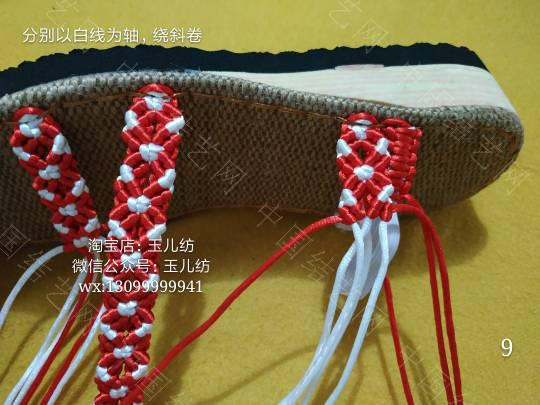 中国结论坛 松紧后带编织鞋  图文教程区 231744h7ksfsv27qnfbpfk