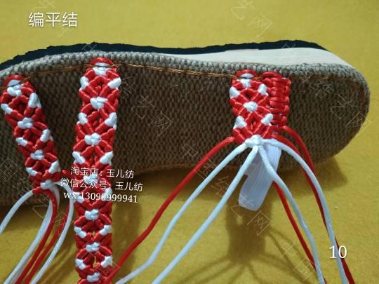 中国结论坛 松紧后带编织鞋  图文教程区 231744oiy1rpkpo5iuryb5