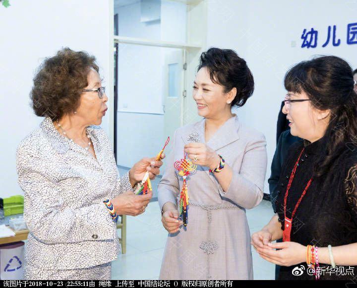 中国结论坛 在中非北京峰会体验编织中国结 中国结,编织,中国,体验,峰会 中国结文化 224428u55286kfxx4zff7h