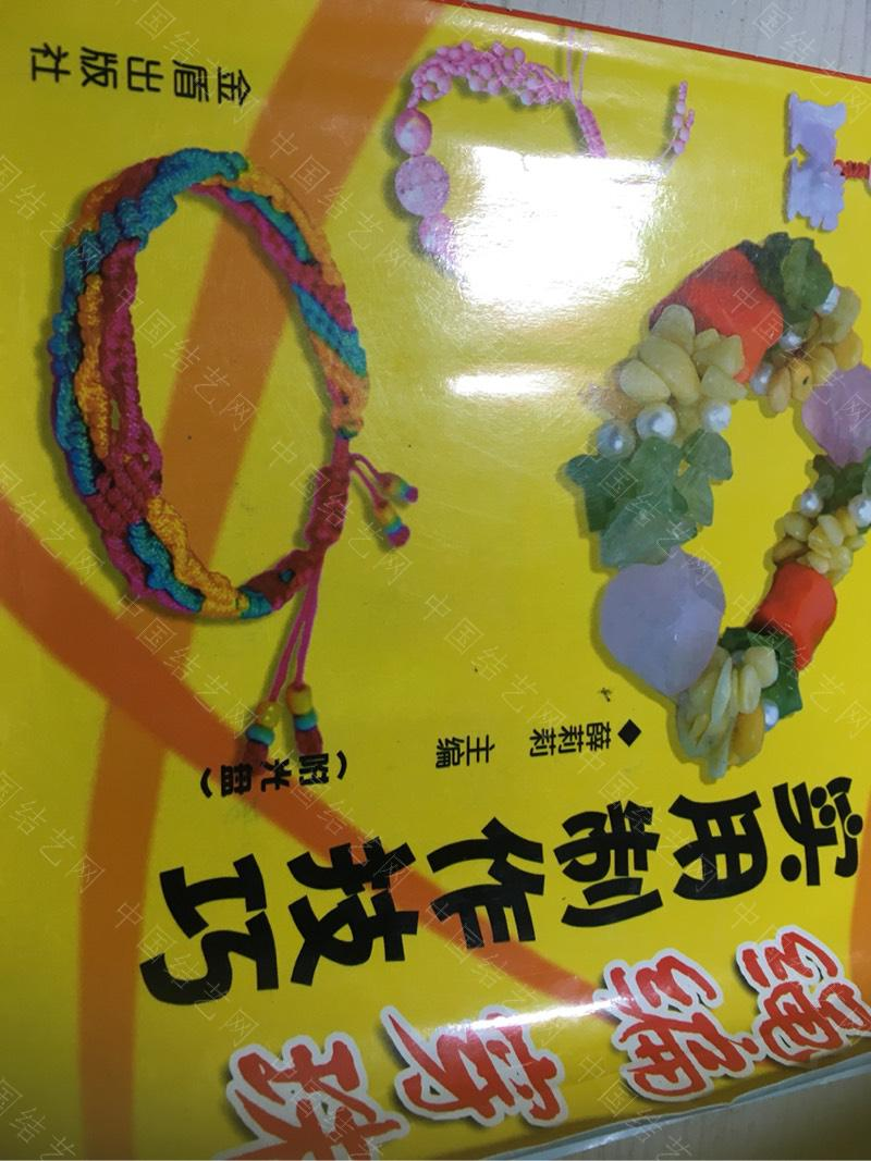中国结论坛   中国结文化 012834iurhht586r938ig6