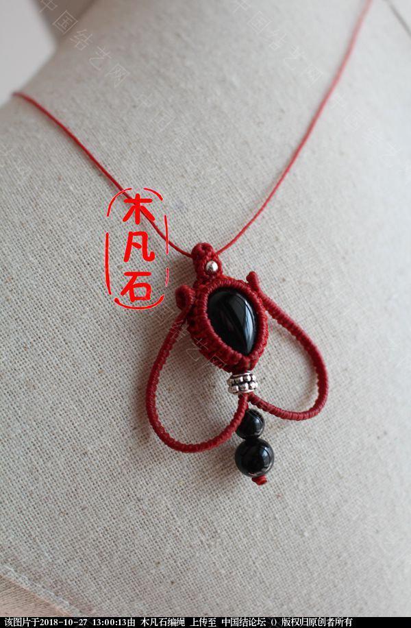中国结论坛 古典风格项链吊坠  作品展示 125955q976zjrwxraoi467