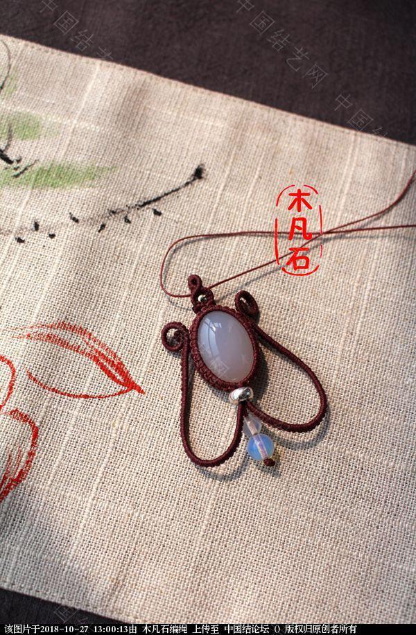中国结论坛 古典风格项链吊坠  作品展示 125956p9btkise700ers10