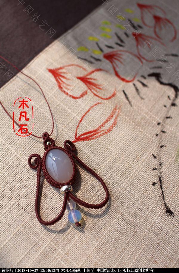 中国结论坛 古典风格项链吊坠  作品展示 125956y0mi6mmoz8ido36o