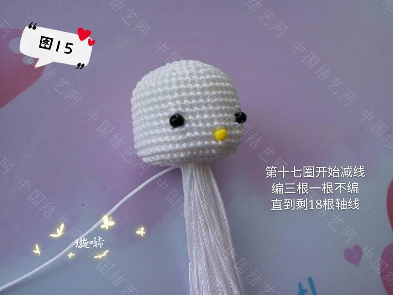 中国结论坛 凯蒂猫教程 教程,凯蒂猫动画片竹子公主,凯蒂猫其实很恐怖,凯蒂 立体绳结教程与交流区 144023wvy5fu0z7af38til