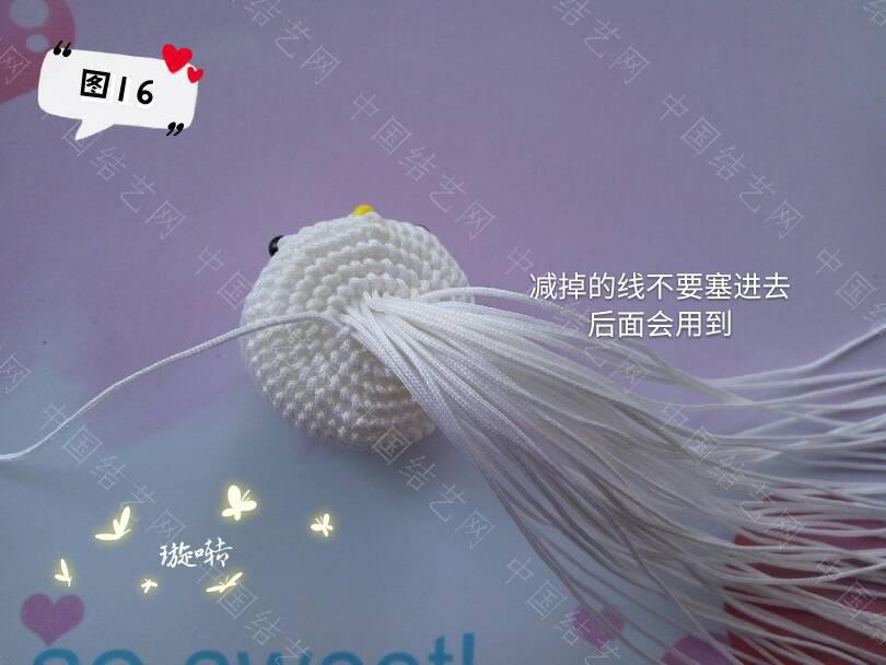 中国结论坛 凯蒂猫教程 教程,凯蒂猫动画片竹子公主,凯蒂猫其实很恐怖,凯蒂 立体绳结教程与交流区 144024t2ikj2s9hzszis2m
