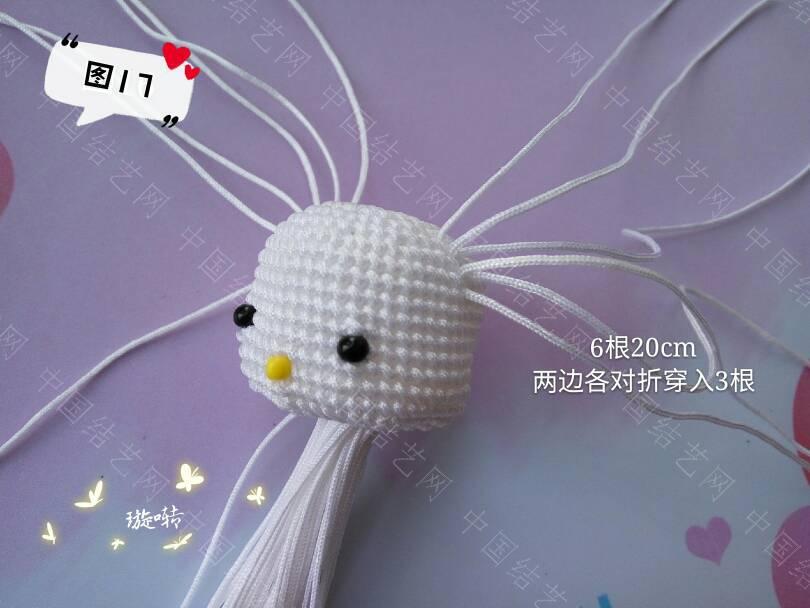 中国结论坛 凯蒂猫教程 教程,凯蒂猫动画片竹子公主,凯蒂猫其实很恐怖,凯蒂 立体绳结教程与交流区 144025por1pyo1rjgvgoz3