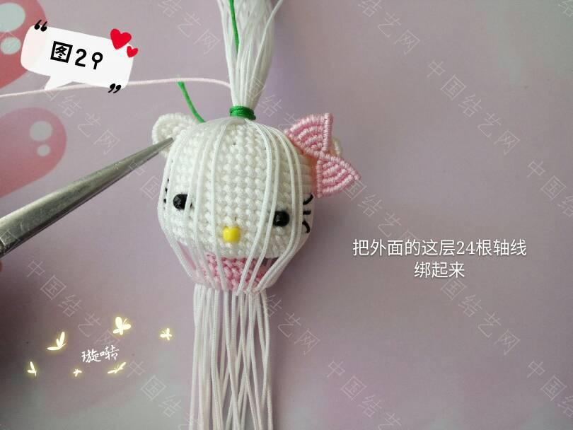 中国结论坛 凯蒂猫教程 教程,凯蒂猫动画片竹子公主,凯蒂猫其实很恐怖,凯蒂 立体绳结教程与交流区 144034l3ds3aqmqdsh377s