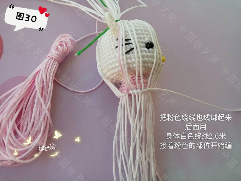 中国结论坛 凯蒂猫教程 教程,凯蒂猫动画片竹子公主,凯蒂猫其实很恐怖,凯蒂 立体绳结教程与交流区 144035o30mbmtd5aq3r0xo