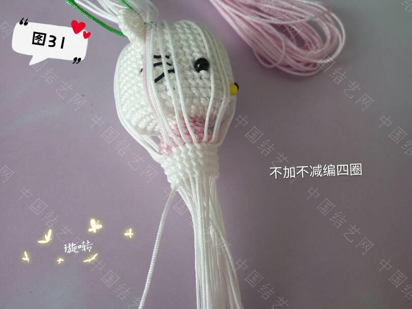 中国结论坛 凯蒂猫教程 教程,凯蒂猫动画片竹子公主,凯蒂猫其实很恐怖,凯蒂 立体绳结教程与交流区 144036ba8a250oka4k5o2x