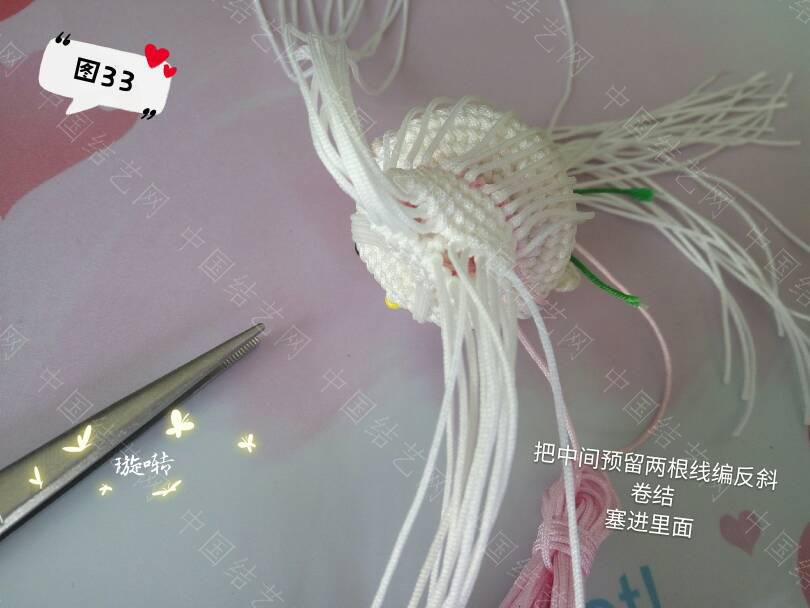 中国结论坛 凯蒂猫教程 教程,凯蒂猫动画片竹子公主,凯蒂猫其实很恐怖,凯蒂 立体绳结教程与交流区 144038p4vqqrkvb0pokk4z
