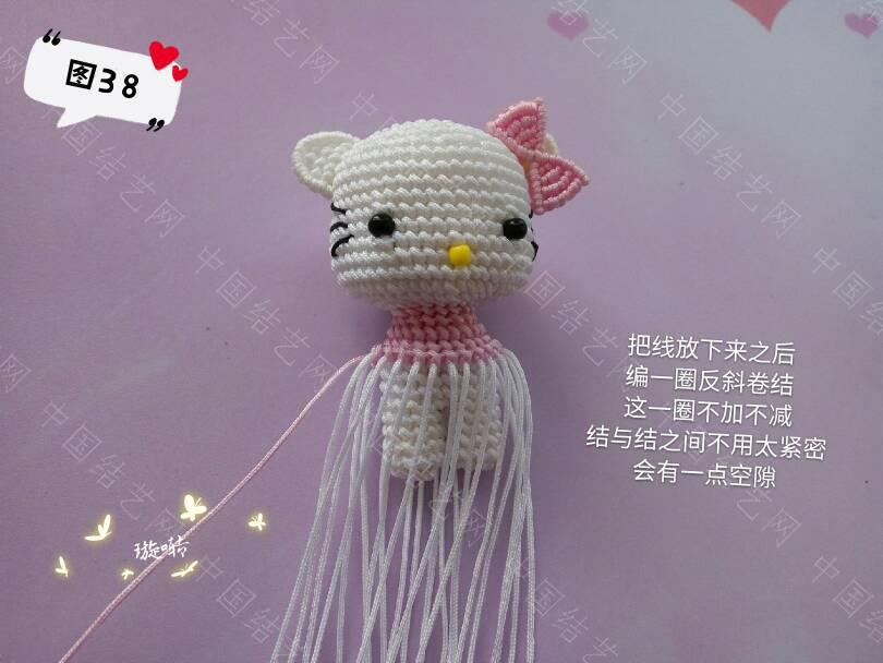 中国结论坛 凯蒂猫教程 教程,凯蒂猫动画片竹子公主,凯蒂猫其实很恐怖,凯蒂 立体绳结教程与交流区 144042ycm5pmjpmyjr9jf6