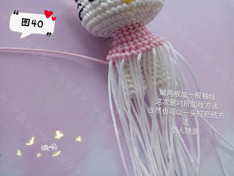 中国结论坛 凯蒂猫教程 教程,凯蒂猫动画片竹子公主,凯蒂猫其实很恐怖,凯蒂 立体绳结教程与交流区 144044p8bar8cv30ncxha3