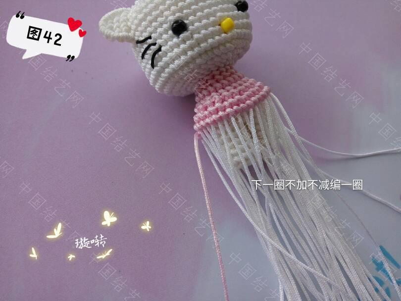 中国结论坛 凯蒂猫教程 教程,凯蒂猫动画片竹子公主,凯蒂猫其实很恐怖,凯蒂 立体绳结教程与交流区 144046jmofz7fzo1o177fz