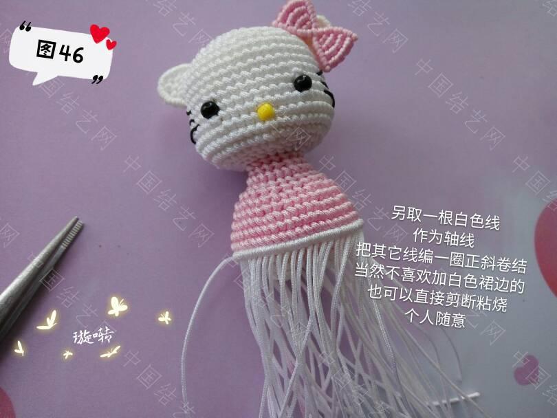 中国结论坛 凯蒂猫教程 教程,凯蒂猫动画片竹子公主,凯蒂猫其实很恐怖,凯蒂 立体绳结教程与交流区 144049yjsjot9t9bqtycqz