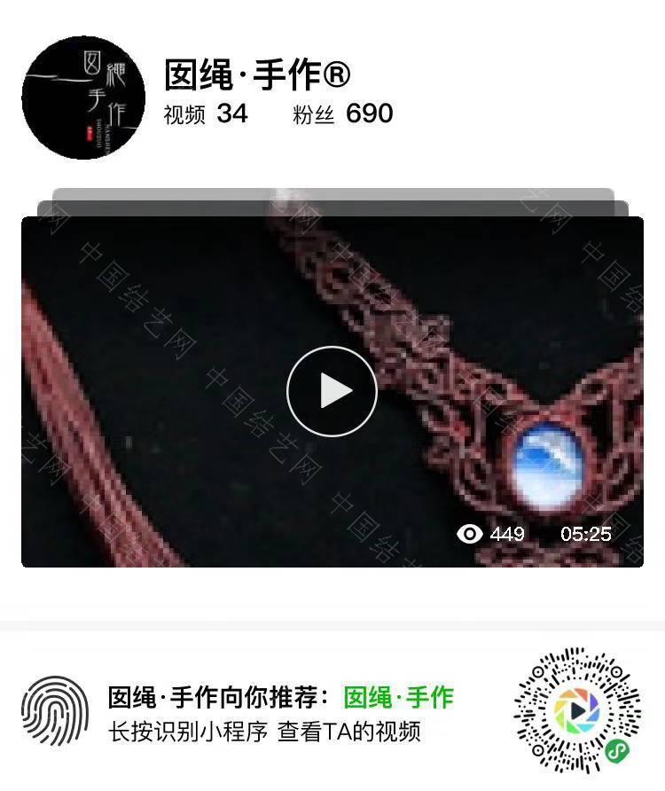 中国结论坛   作品展示 225136r85zgr8g77c5g3zp