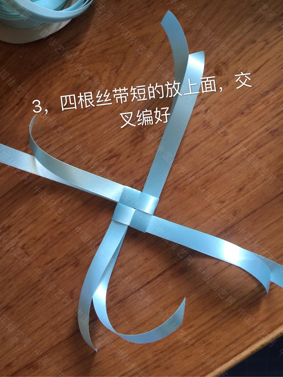 中国结论坛 丝带风铃——八角花  图文教程区 104907p8k3vmqj4qt838yv