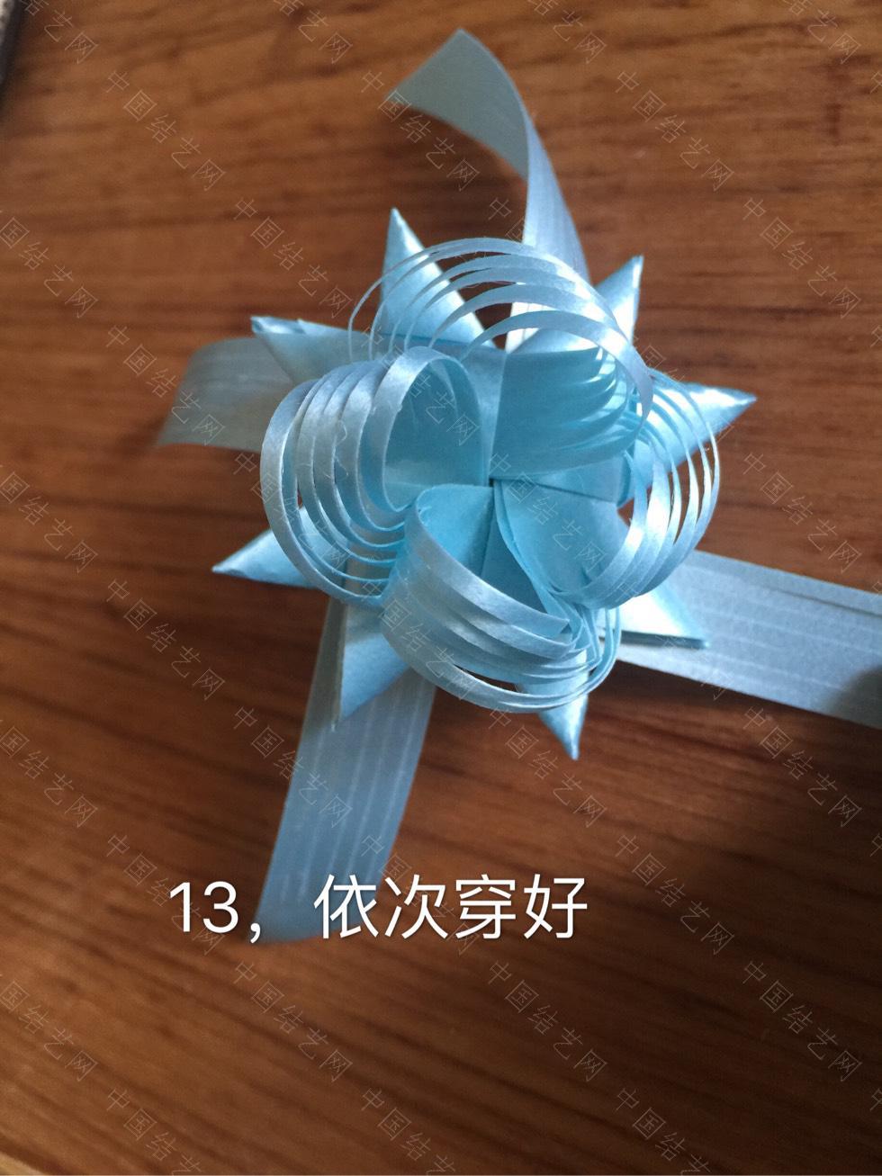 中国结论坛 丝带风铃——八角花  图文教程区 104920girl32a8k2ler234
