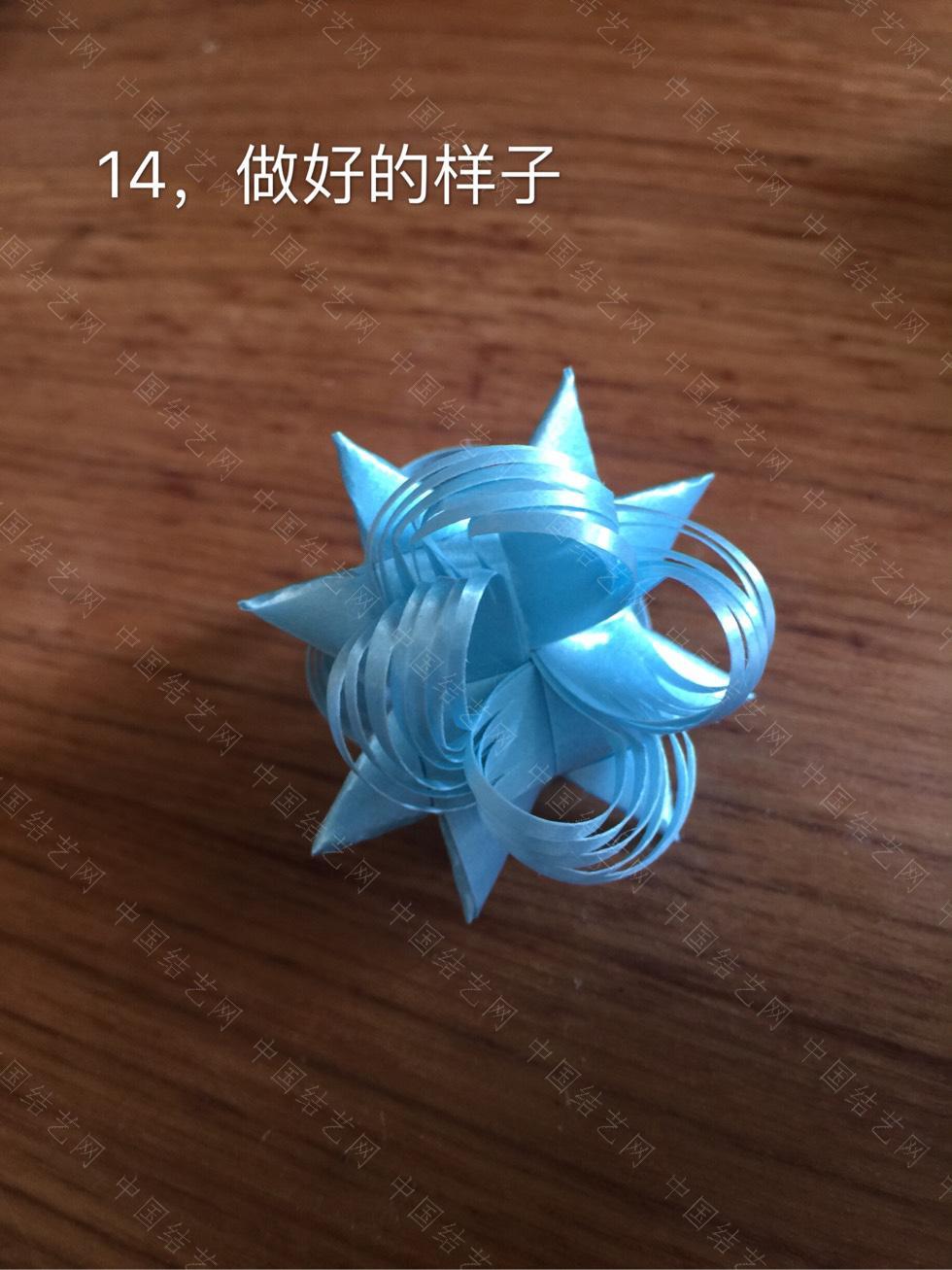 中国结论坛 丝带风铃——八角花  图文教程区 104921lnccs9ndc58saaz5