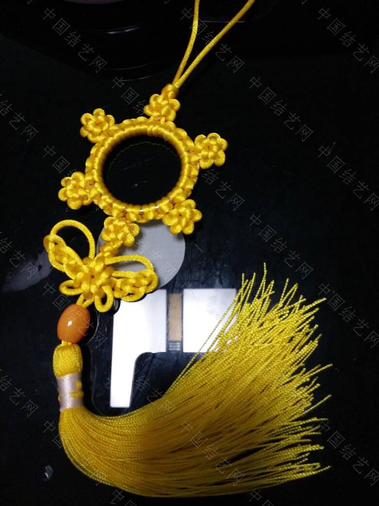 中国结论坛 高贵典雅的黄色挂饰  作品展示 210157ps1hp79zvqd989rv