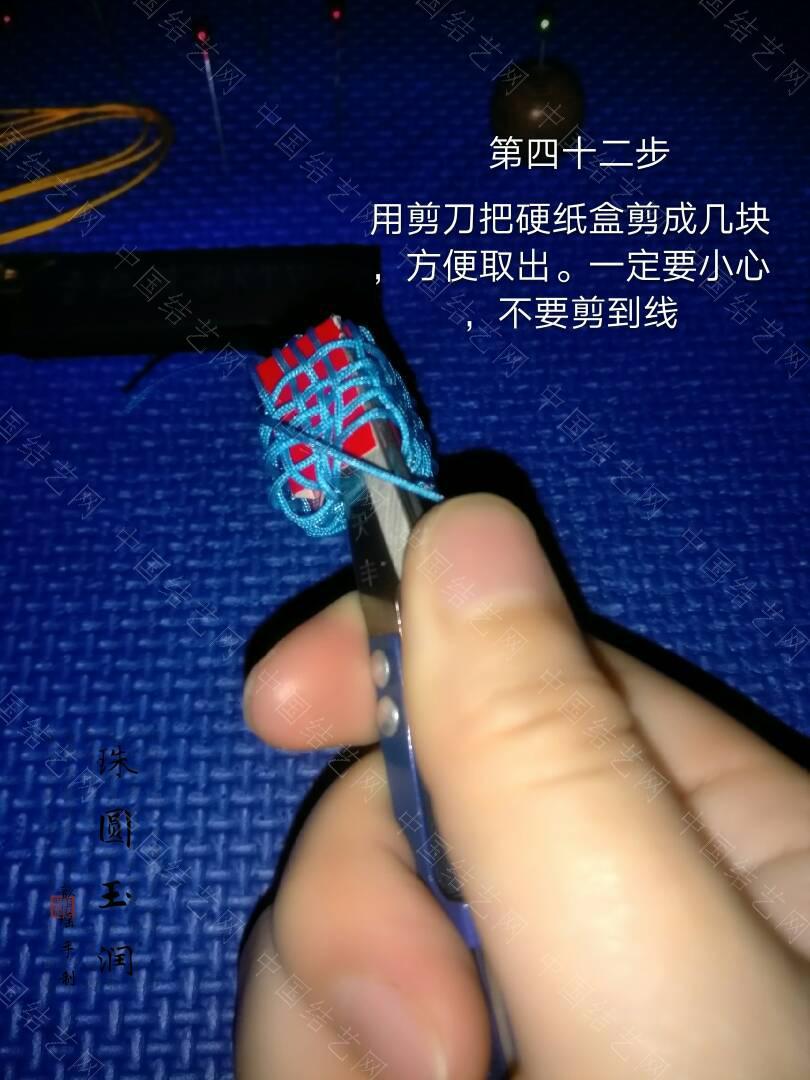 中国结论坛 多面体小球  图文教程区 224059k48h4m8he1h50n4h