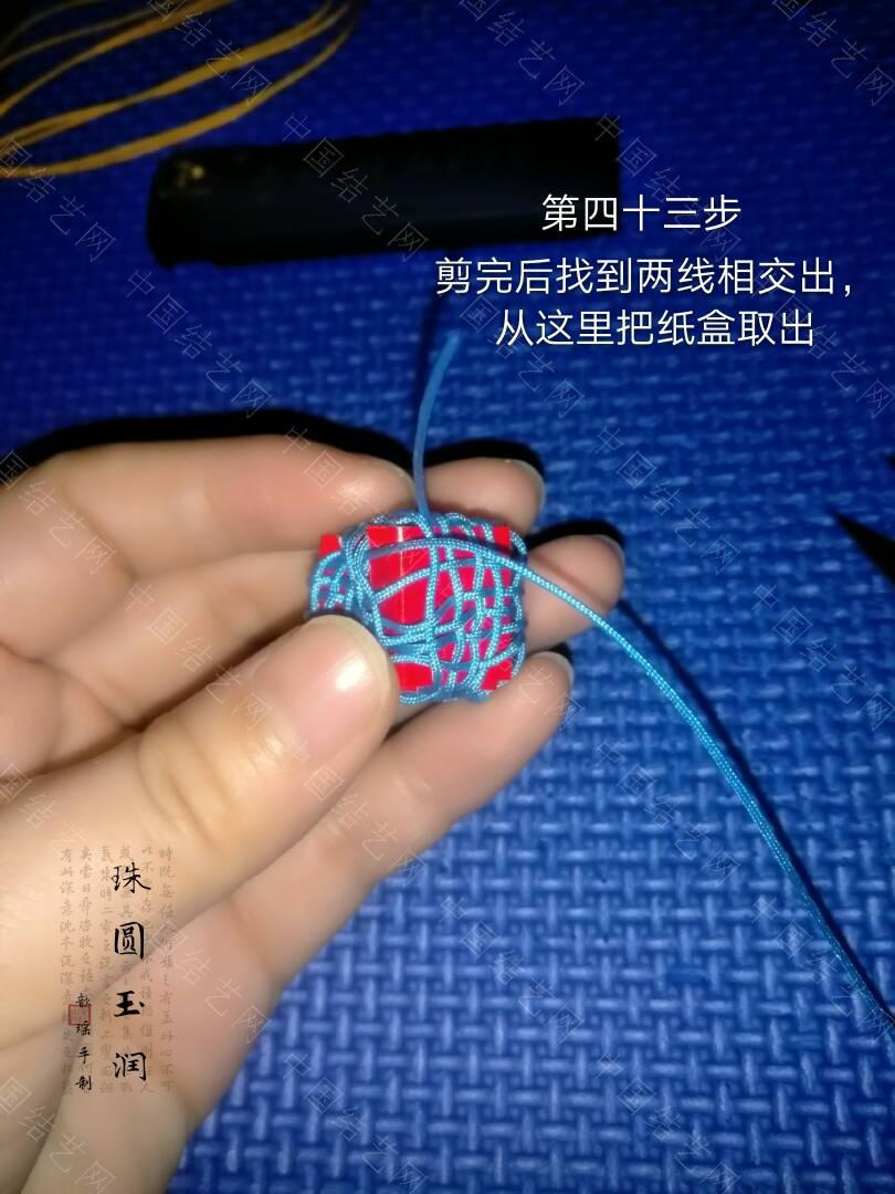 中国结论坛 多面体小球  图文教程区 224100jpwpmiegn2gb3gt9