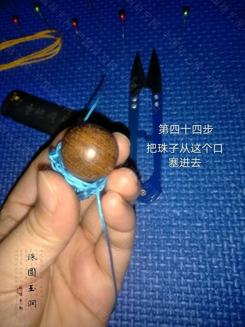 中国结论坛 多面体小球  图文教程区 224102egc99gcrg99gvo6r