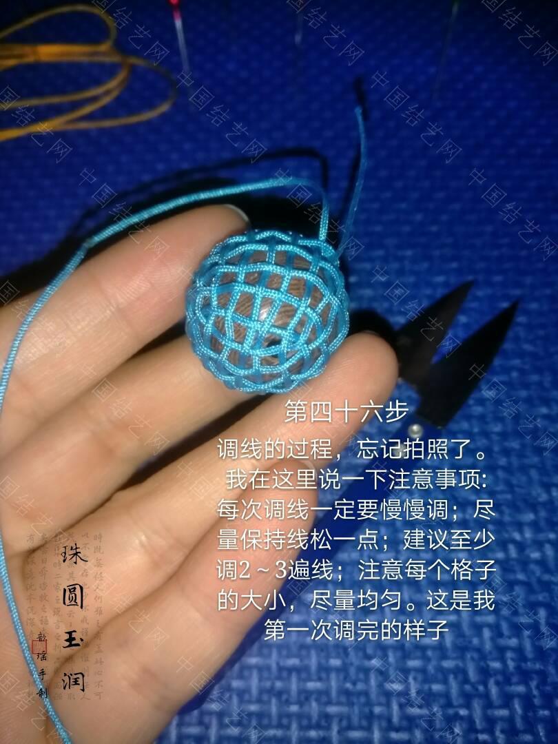 中国结论坛 多面体小球  图文教程区 224103prniim3yxxryiyjn