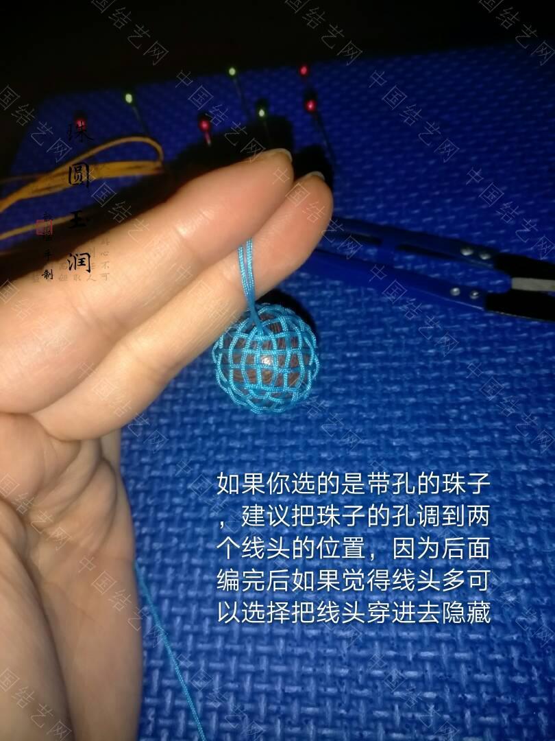 中国结论坛 多面体小球  图文教程区 224106nuveff5ukqqtq4lo