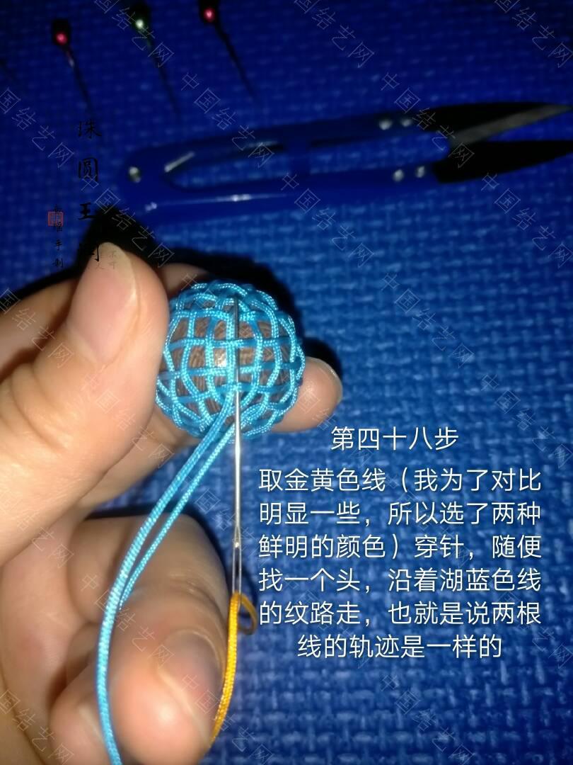 中国结论坛 多面体小球  图文教程区 224107m2aav44al7bd02xp