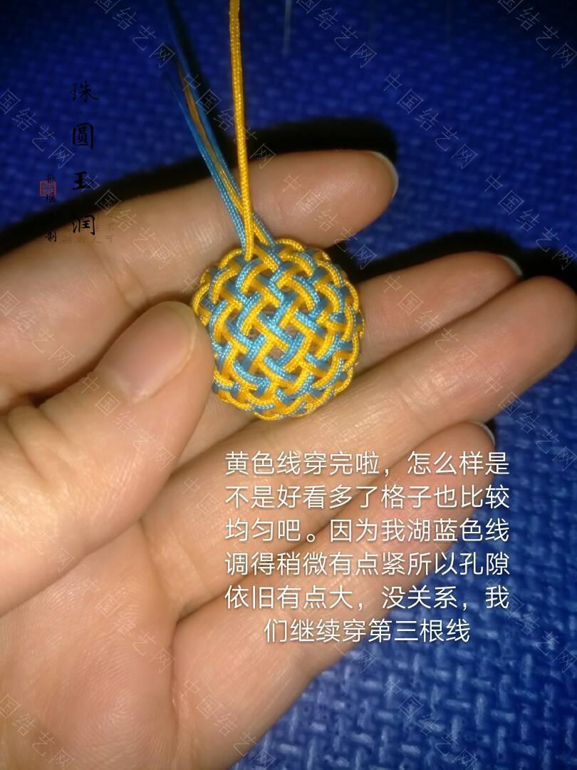 中国结论坛   图文教程区 224241c4n18ca5oeo1ej80
