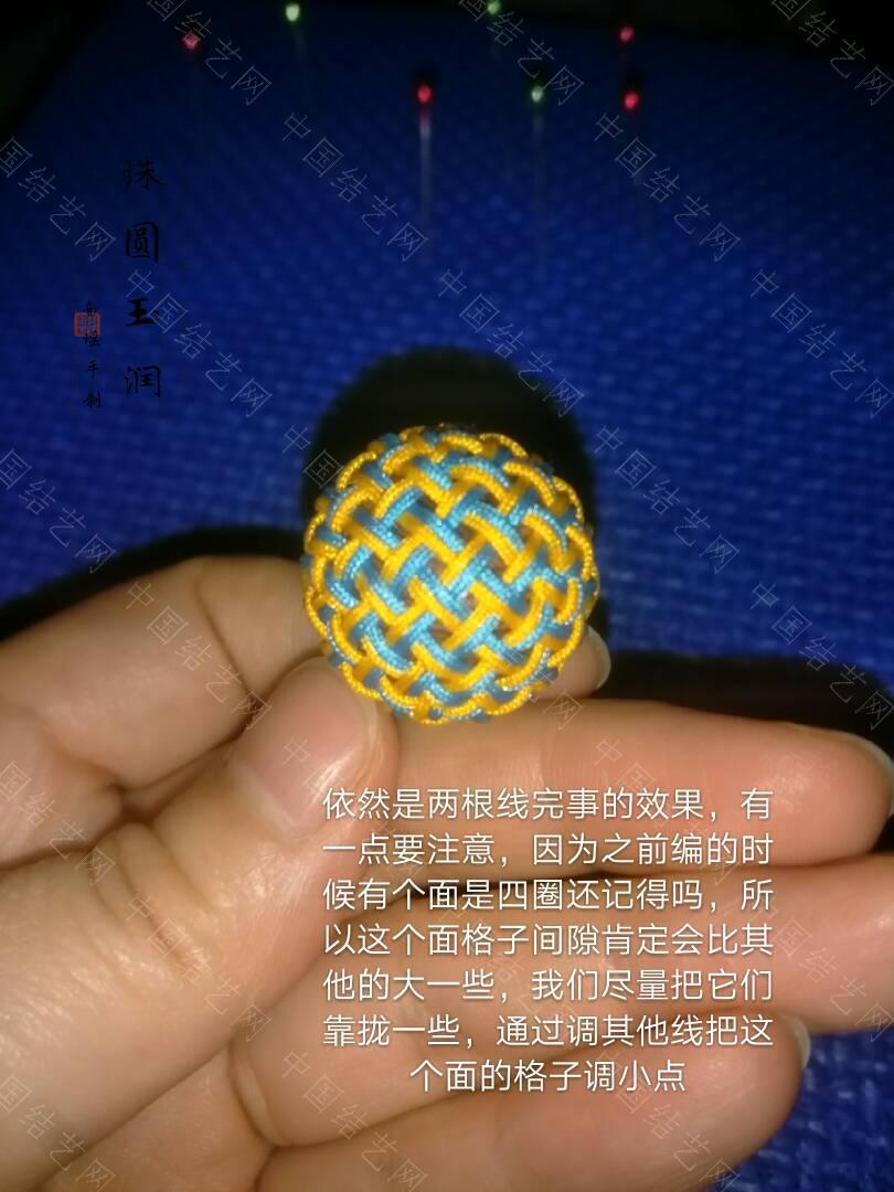 中国结论坛   图文教程区 224242bkjmo8osnv9gadva