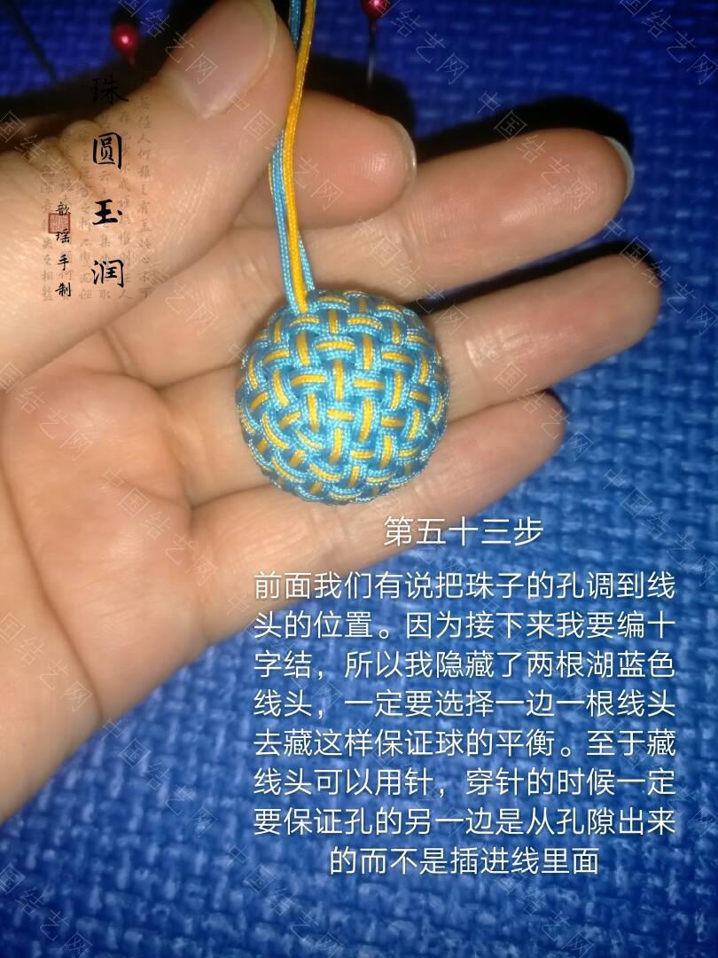 中国结论坛   图文教程区 224422sz2f1n7xb88oxy2l