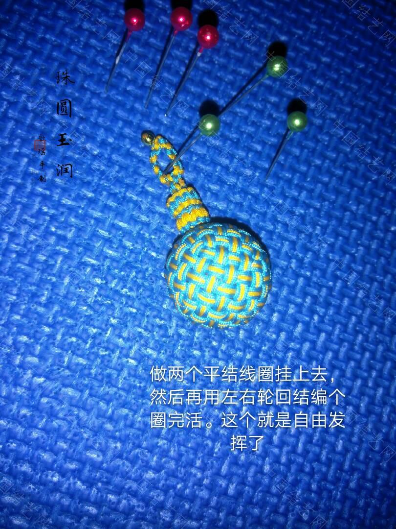 中国结论坛   图文教程区 224544dqllytj22ac1bylj