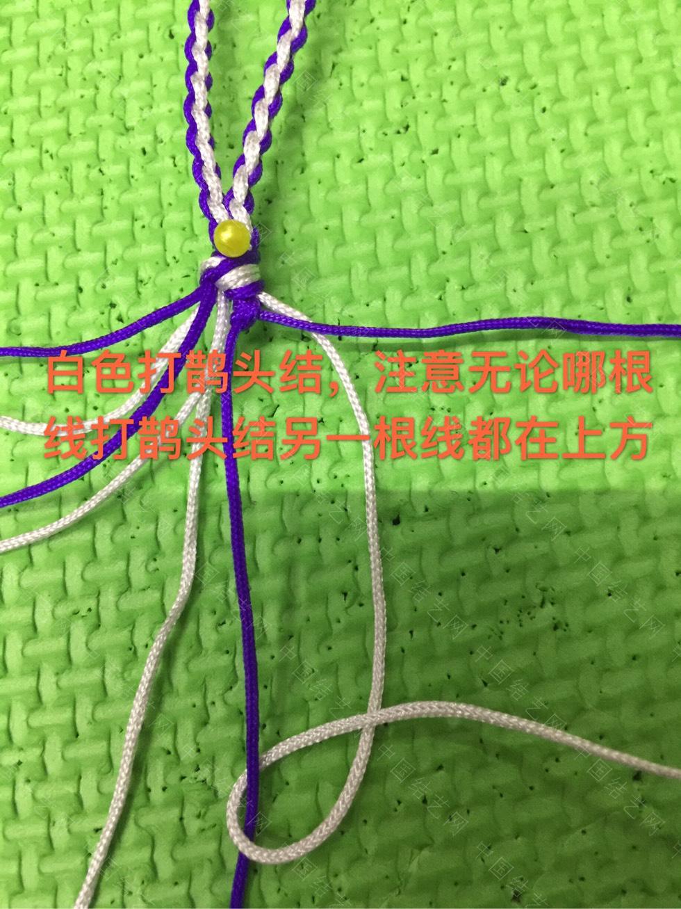 中国结论坛 蝴蝶挂件  图文教程区 170516obe3mb1gf6f5ajsc