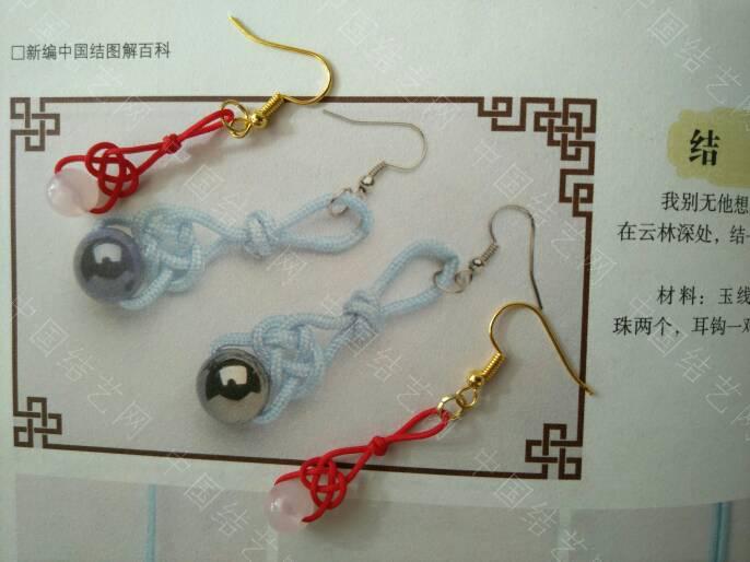 中国结论坛 两款耳坠  图文教程区 122216btnz84t06q2a2s28