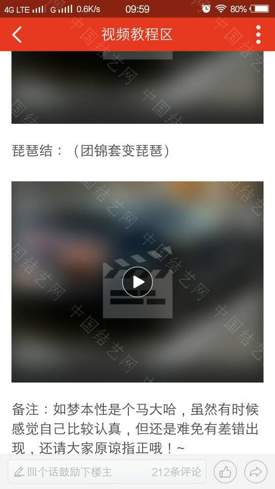 中国结论坛   结艺互助区 100419csx6x5xcrfn6s3sw