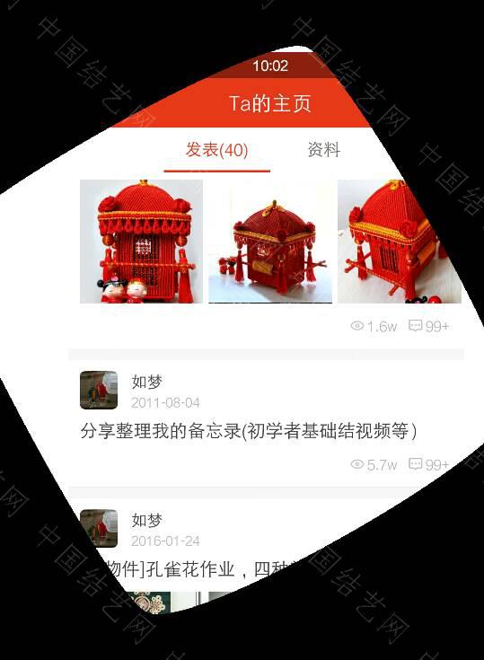 中国结论坛   结艺互助区 100612xpx5www7qfvpv2iz