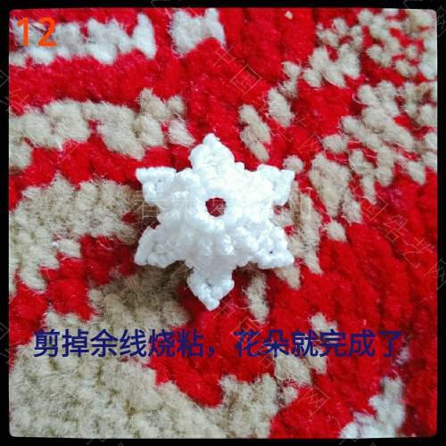 中国结论坛 铃兰手镯  图文教程区 203836fxb6cra9uca9xn9s