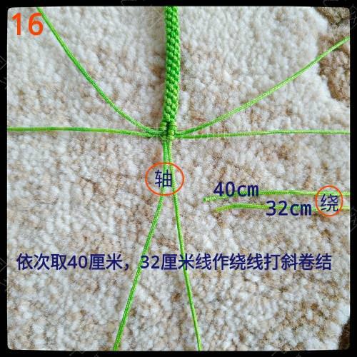 中国结论坛 铃兰手镯  图文教程区 203838ee9icp20vqkyk0v2