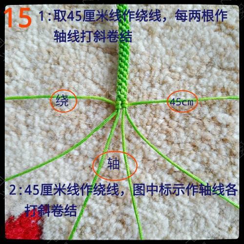 中国结论坛 铃兰手镯  图文教程区 203838rbqt4gabq0kdhlza
