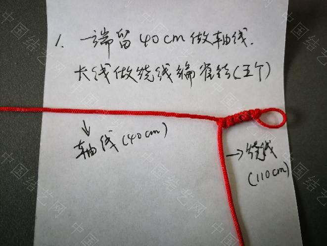 中国结论坛 五线谱之高音谱号  图文教程区 130123u71psqppz7qbjuqm