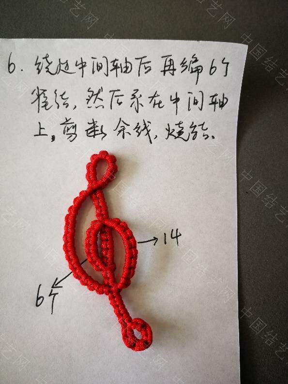 中国结论坛 五线谱之高音谱号  图文教程区 130126n3rzdnxuc3ncf3uc