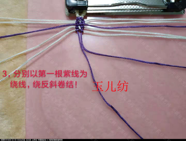 中国结论坛 心连心手链教程  图文教程区 145427o6rrk6u4knaj8unf