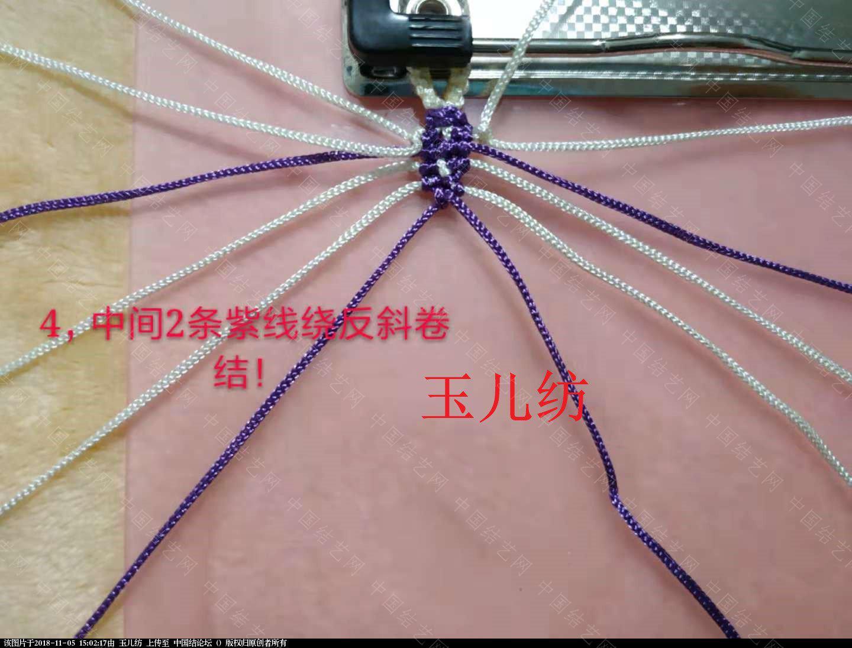 中国结论坛 心连心手链教程  图文教程区 145429r0x3kv154jw8wn0y