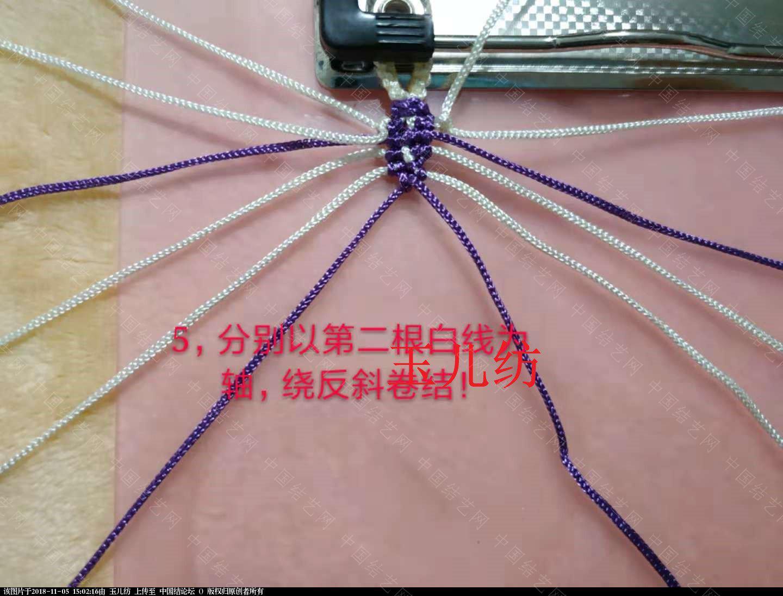 中国结论坛 心连心手链教程  图文教程区 145430jx73nnmfl6bplaa3
