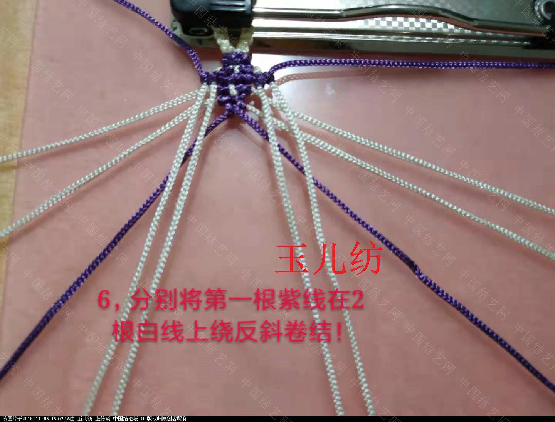 中国结论坛 心连心手链教程  图文教程区 145430zx5uk6j55fwqx6xu