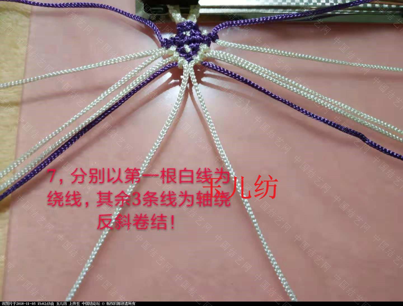 中国结论坛 心连心手链教程  图文教程区 145431l7ibraeqqrza89ib